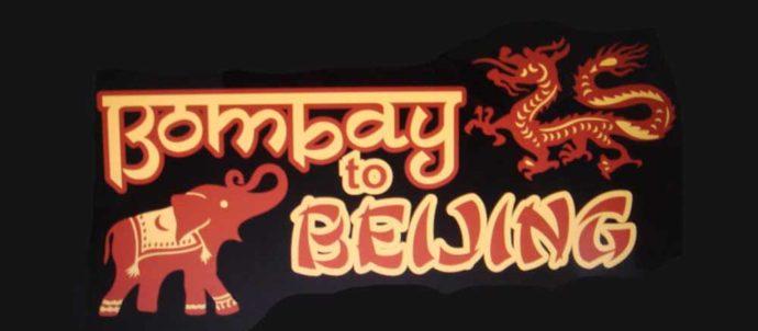 Bombay to Beijing